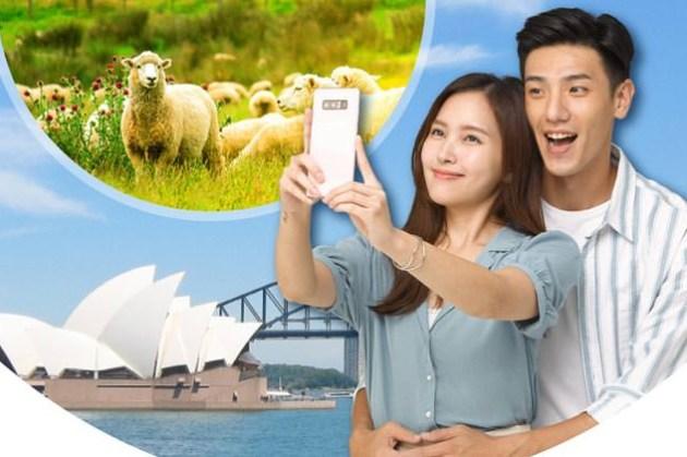 紐西蘭 / 澳洲遠遊卡超值上市!每日上網吃到飽只要 $38,線上旅展優惠同步啟動 88 折再抽萬元旅遊金!