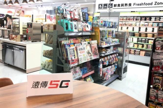 想搶先體驗 5G?到全家便利商店走走吧!遠傳 5G 正式進駐全家「科技概念 2 號店」!