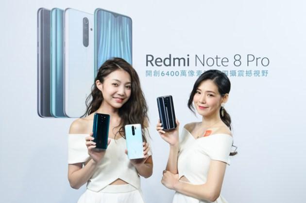 Redmi Note 8 Pro 將於 10/22 開賣!小米台灣首款 6400 萬像素四鏡頭手機現身,絕佳 CP 值再度震撼市場!