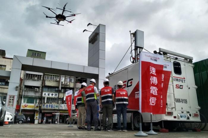 [Telecom] 遠傳成功測試高空無人載具延伸 5G 訊號涵蓋,未來可滿足緊急救災需求!