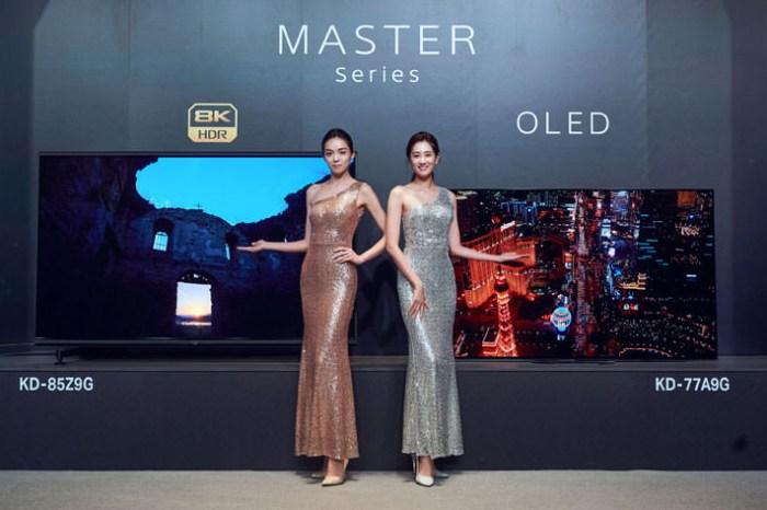 [TV] 2019 Sony BRAVIA MASTER 系列推出 8K HDR 液晶電視 Z9G,OLED 電視 A9G!