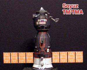 Soyuz TMA Image