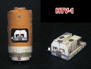HTV-1 Image