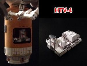 HTV-4 Image