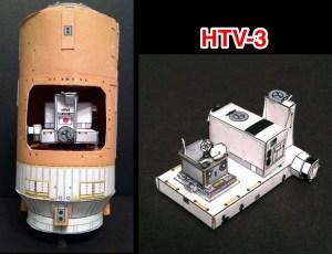 HTV-3 Image