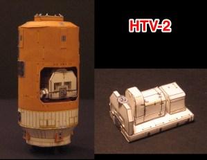HTV-2 Image