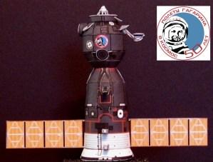 Soyuz Gagarin Image