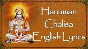 Hanuman Chalisa Lyrics Full