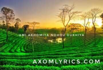 ami asomiya nohou dukhiya lyrics