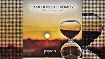 Paar hobo aei xomoy lyrics