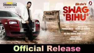 SWAG BIHU LYRICS