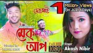 Make-up Lyrics by Akash Nibir