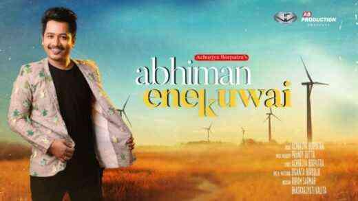 ABHIMAN ENEKUWAI LYRICS