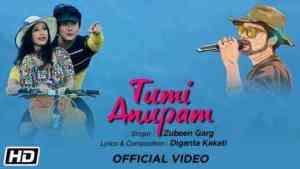 Tumi Anupam Lyrics