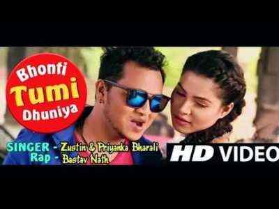 Bhonti Tumi Dhuniya Lyrics