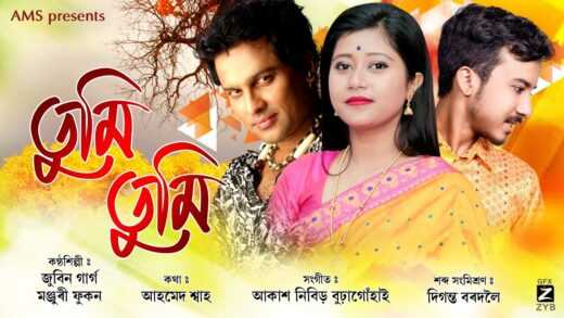 Tumi Tumi Lyrics by ZUBEEN GARG
