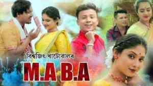 M.A B.A Lyrics