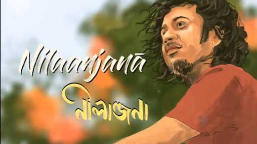 Nilaanjana Lyrics By Papon