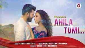 Ahila Tumi Lyrics & Download