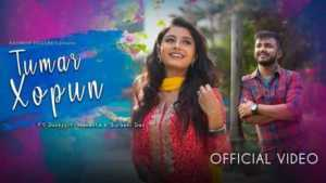 TUMAR XOPUN Lyrics & Download