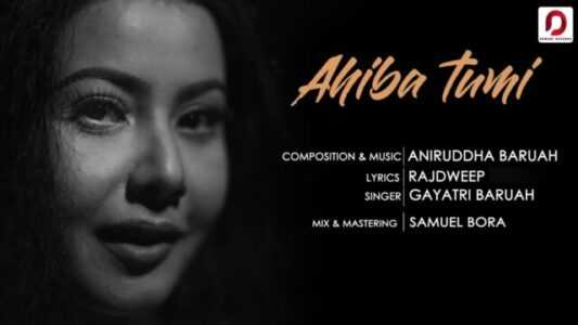 Ahiba Tumi Lyrics By Gayatri Baruah