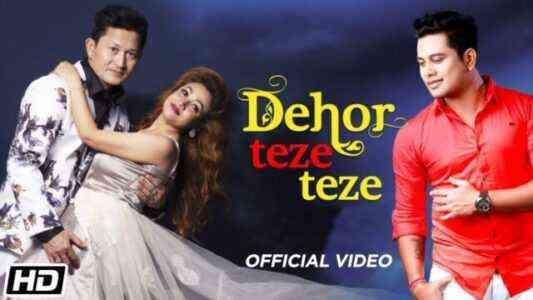 Dehor Teze Teze Lyrics