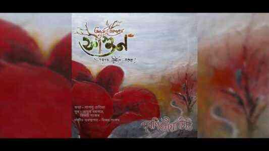 Duronibotiya Sithi Lyrics
