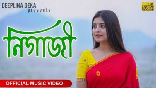 Nigaaji Lyrics & Download