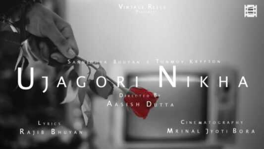 Ujagori Nikha Lyrics & Download