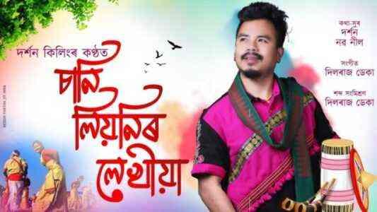 Sunny Leone Lekhiya Lyrics