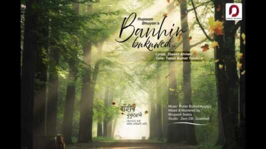 Banhir Bukuwedi Full Lyrics