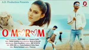 O Morom Lyrics By Rohit Sonar