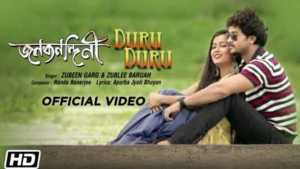 DURU DURU LYRICS BY ZUBEEN GARG