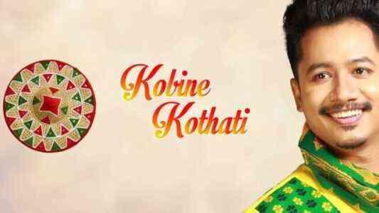 Kobine Kothati Lyrics