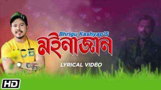 Moinajaan Lyrics by Bhrigu Kashyap