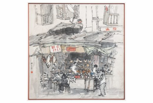 Pg 65 Hawker Stall, Undated, Chinese ink and colour on paper, 66 x 66 cm