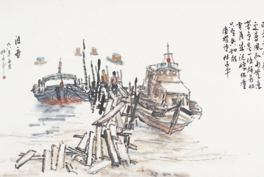 Pg 72 98 Untitled (Floating Boats) 73 x 137 cm SOLD