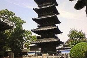第70番札所 七宝山 持宝院本山寺の五重の塔