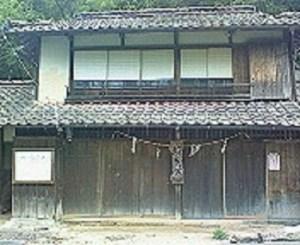 旧遍路宿 坂本屋外観。