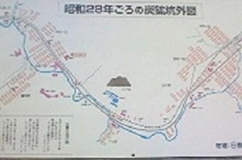 日曹に残る、昭和28年ごろの炭鉱坑外図。
