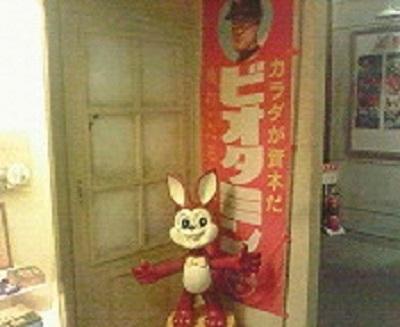 2008/09/10 14:35 稚内ノスタルジー