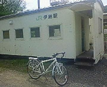 2010/07/02 13:43 JR伊納駅到着。