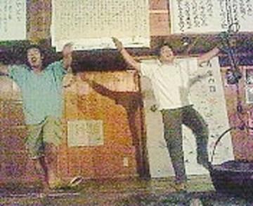 2010/07/30 20:05