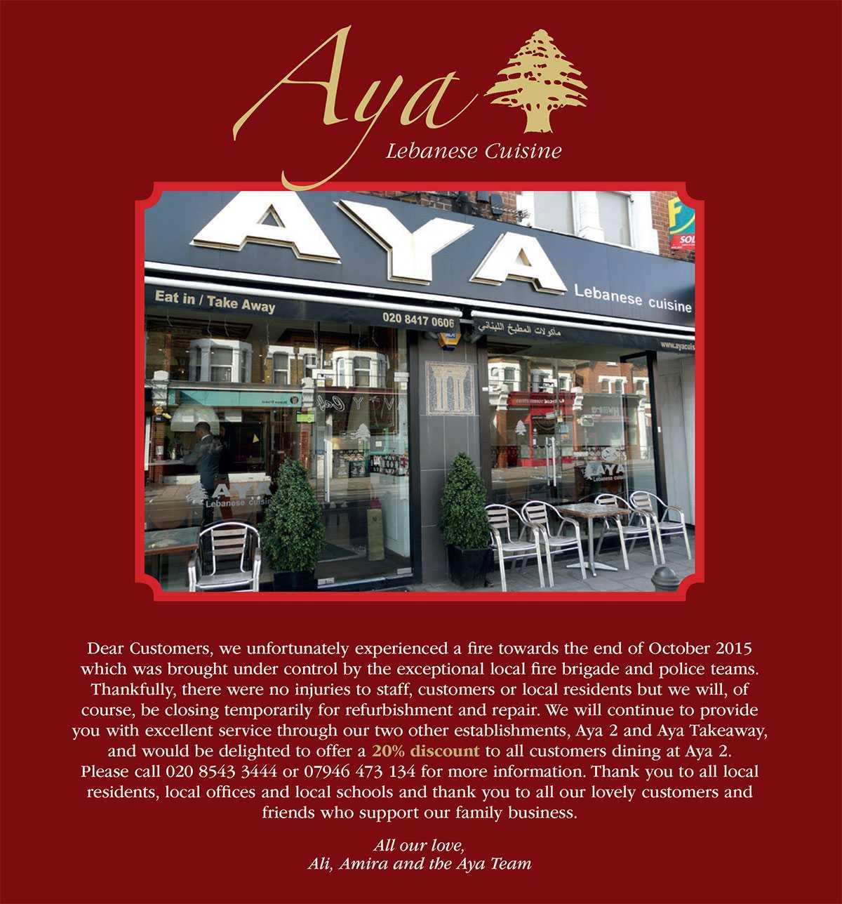 Aya-Fire2