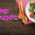 あやの休日 食べログ「焼肉 叙々苑」 驚きの展開・・・