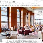 東京観光の候補①
