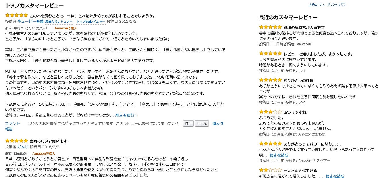 SnapCrab_NoName_2017-4-19_23-32-3_No-00.png