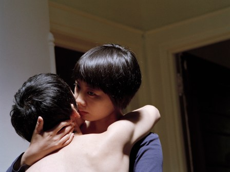 Some words are just in between us, from 'Experimental Relationship' Project, Photo Courtesy of Pixy Liao, (c) Pixy Liao