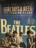 The Beatles: Eight Days a Week