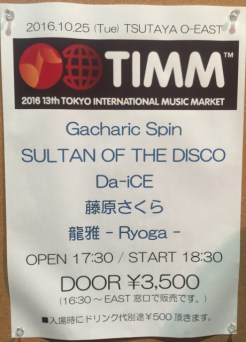 TIMM showcase @ Tsutaya O-East